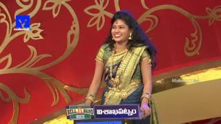 Star Mahila || 12th January 2017 (Promo -1)