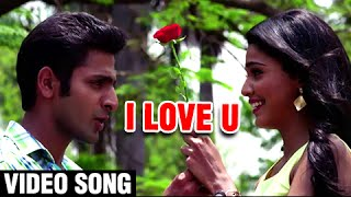 I Love You | Video Song | Sonu Nigam, Aanandi Joshi | Cheater | Vaibbhav Tatwawdi, Pooja Sawant