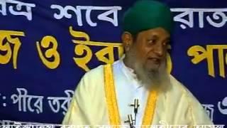 Laylat al Barat (shab e Barat) maulana hafiz Abdul Jalil qadri (bangla sunni waz )
