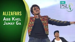 Ali Zafar singing the HBL PSL Anthem