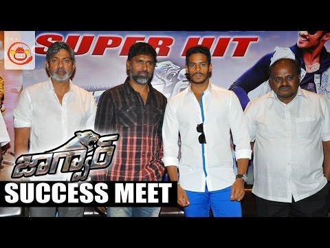 Xxx Mp4 Jaguar Success Meet Nikhil Kumar Deepti Sati Jagapathi Babu 3gp Sex