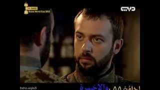 مشاهدة مسلسل حريم السلطان الحلقة 55 والاخيرة