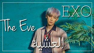 EXO - The Eve - Arabic Sub + النطق