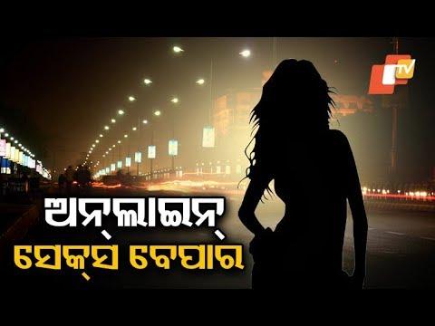 Xxx Mp4 OTV Investigation Online Sex Services Spike In Bhubaneswar 3gp Sex