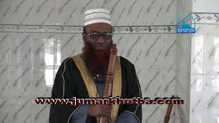 Jumar Khutba Mrittu by Shaikh Jahangir Alam - Bangla Waz