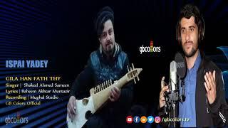 Gila Han Fath Tha | Shina Song | Shakeel Ahmed Sameen | Raheem Akhter Muntazir | GB Colors