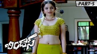 Bindaas Full Movie Part 5 || Manchu Manoj Kumar Sheena Shahabadi