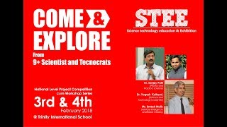 STEE 2018|Science Expo| Full introduction| Ingine Ensight