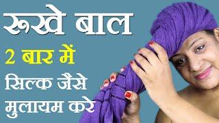 Natural Hair Conditioner नेचुरल हेयर कंडीशनर | Beauty Tips #10 @ jaipurthepinkicty