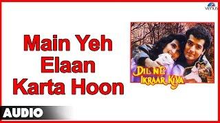 Dil Ne Ikraar Kiya : Main Yeh Elaan Karta Hoon Full Audio Song | Ravi Behl, Himani |