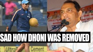 MS Dhoni removed as Rising Pune Supergiants skipper, Azharuddin slams franchises | Oneindia News