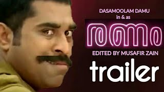 RANAM TRAILER ft. DASAMOOLAM DAMU | Trailer Mix | Musafir Zain