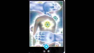 奧修禪卡 (Osho Zen Tarot): 恭喜恭喜 新年快樂  - Nadeesh
