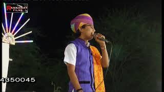 सन्त वाणी भजन बेलवा लाइव 2017 singar Suresh Luhar