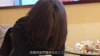 《跟住矛盾去旅行》第2集02-曾鈺成vs梁國雄