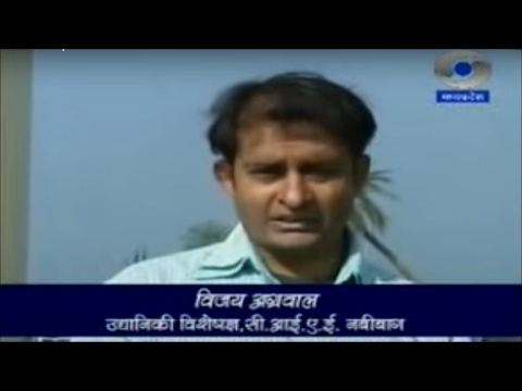 Drip Irrigation system Bhopal India