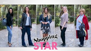 Shopping Star - 19.3.2018