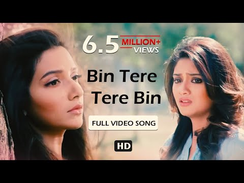 Bin Tere Tere Bin ( Full Video) | Khoka 420 | Zubeen Garg | Latest Bengali Song 2016