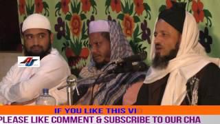 Bangla Waz Mahfil 2017 Maulana Montaz Uddin Bordeshy  আল্লামা মমতাজ উদ্দিন বড়দেশি