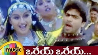 Oray Oray Full Video Song | Rudrudu Telugu Movie | Simbu | Sonia Agarwal | Mango Music