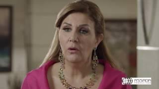 Fakhamet Al Shak Episode 49- مسلسل فخامة الشك الحلقة 49