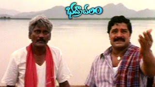 Srihari Leaves His Village Best Sentiment Scene || Badrachalam Movie || Srihari, Sindhu, Roopa