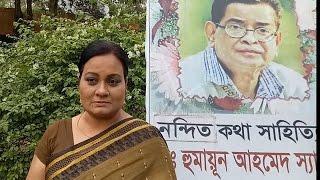 Report  Nuhash Polli (about Humayun Ahmed)   Angkor Sabnam Parvin  03/04/2017