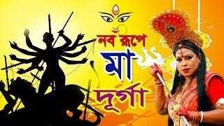 নব রুপে মা দুর্গা |  New Bangla Natok | ft-Suchona Sikdar, Alomgir, Asish, Labonno, Apon