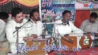 Kal Awana Jo Haiya | Talib Hussain Dard and Imran Talib | Kurpalka Khushab Prog