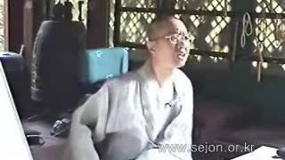 성법스님 불교 교리 강좌 2006년 8월(3) 색즉시공 공즉시색