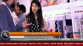 A I TEXTILES | APRICOT Bed Sheets | TEXPO PAKISTAN 2019 | EXPO NEWS