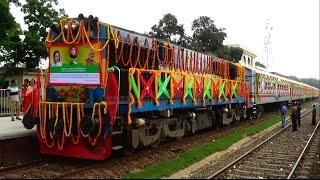 Khulna to Kolkata Bandhan Express ( Inaugural Run ) Crossing Jessore Railway Station
