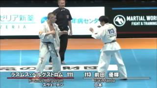 【新極真会】 The 11th World Karate Championship Men 2nd round43 Rasmus Bergstrom vs Yuki Maeda