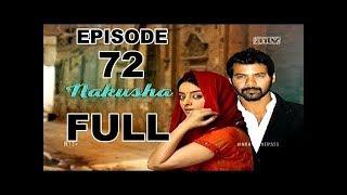 FULL-Nakusha Episode 72  Selasa 19 September 2017