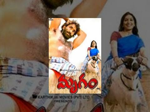 Xxx Mp4 Mrugam Telugu Romatic Movie 3gp Sex