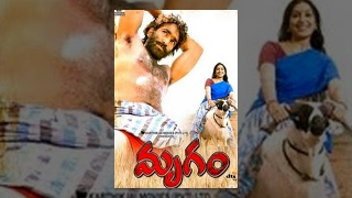 Mrugam Telugu Romatic Movie