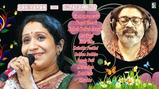 Hariharan with Sujatha Super Hit | Audio Jukebox
