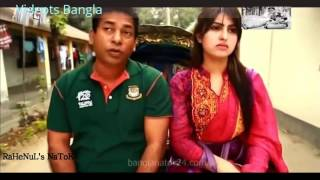 খেলা পাগল নতুন বাংলা নাটক || New Bangla Comedy Drama 2017 of Musharraf Karim