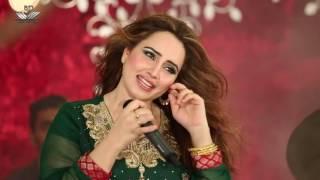 Nadia Gul New Pashto Song HD 2016 Hawa Hawa