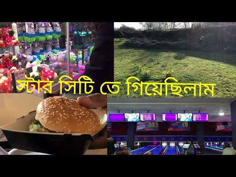 Xxx Mp4 Sylhetivolg Ukmum এত সুন্দর জায়গা কোথায় গেলাম Bangladeshi Sylhety Volg 3gp Sex