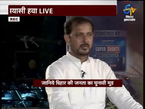Xxx Mp4 Chunavi Chausar Samastipur Chunav Bihar RJD Vs BJP On 12th Sep 2015 3gp Sex