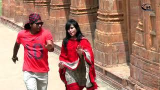 Aite Dekhi Jaite Dekhi bangla new song 2017