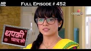 Thapki Pyar Ki - 7th October 2016 - थपकी प्यार की - Full Episode HD