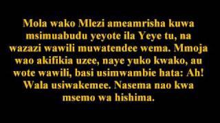 398- Mzazi Kumfokea Mtoto Hali Ya Kuwa Amefunga. 'Allaamah al-Ghudayaan