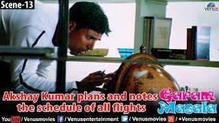 Akshay Kumar plans his schedule like a Pilot (Garam Masala)