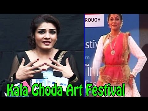 Xxx Mp4 Raveena Tandon Spotted Kala Ghoda Art Festival 3gp Sex