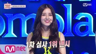 [Finding MOMO LAND] All of Judges agreed 'Nancy is outstanding' 20160729 EP.02