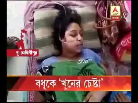 Xxx Mp4 Husband And Inlaws Tried To Kill The Housewife At Khejuri 3gp Sex