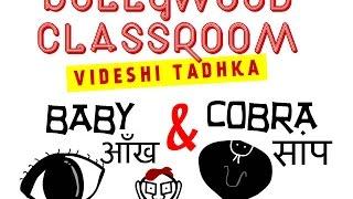 Bollywood Classroom | Angrezi Tadhka | Baby Aankh and Cobra Saap