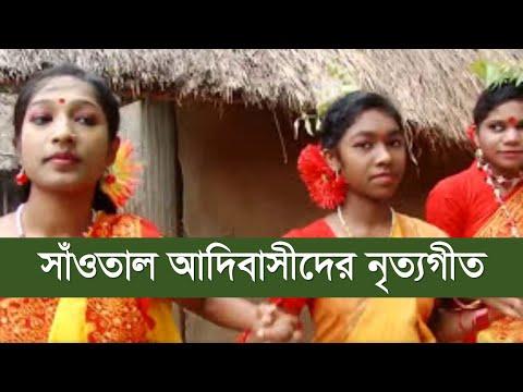 Xxx Mp4 Santal Dance Song 2 Ethnic People Indigenous People In Bangladesh Major Ethnic Group 3gp Sex